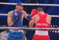 Opolscy Wojownicy 2020 - Bitwa nad Odrą - 8556_img_4650.jpg