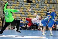 Polska 27:26 Słowenia - Piłka Ręczna - 8624_img_6518.jpg