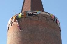 Ogromny szal ozdobił Wieżę Piastowską