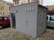 <i>W zamian Opolanie mogą korzystać z nowoczesnej toalety 200 metrów dalej</i>