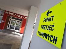Uniwersytecki Szpital Kliniczny wznawia przyjęcia i zabiegi planowe