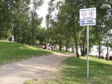 Mieszkańcy osiedla Bolko skarżą się na hałas
