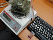 20-latek odpowie za posiadanie marihuany - grozi mu 10 lat
