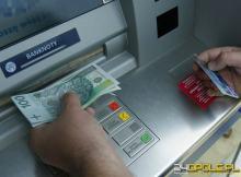 Wysadzono bankomat w Ozimku, policja szuka sprawców