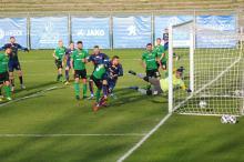 Remis w hicie kolejki Fortuny 1 Liga