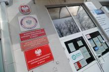 Koronawirus: Ponad 12 tysięcy zakażeń w środę