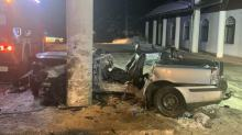 Czeska policja wyjaśnia przyczyny tragicznego zdarzenia na granicy. Nie żyje dwóch nastolatków