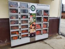 W dzielnicy Groszowice warzywa kupimy w automacie
