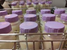 Nowy pasteryzator w Banku Mleka Kobiecego to jedna z nowych inwestycji w Szpitalu Ginekologicznym
