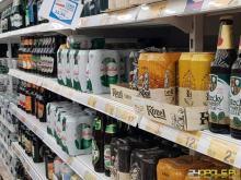 Dziś Międzynarodowy Dzień Piwa. Czy pijemy go za dużo?