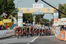 Rusza Tour de Pologne. Ponad 200 kolarzy zaczyna walkę