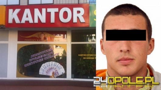 Sprawca napadu na kantor jest już w polskim areszcie