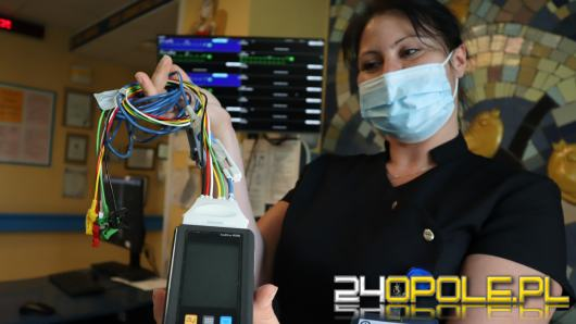 Nowoczesny system monitorowania telemetrycznego w USK w Opolu
