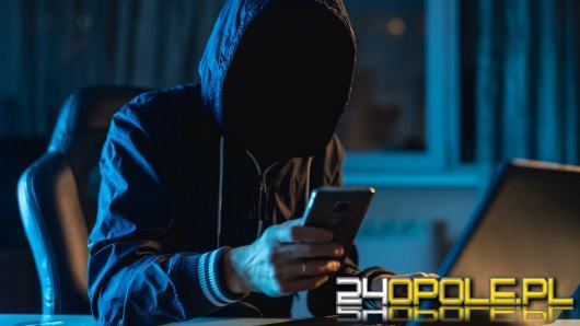 """Uwaga na fałszywe SMS-y o """"nocnej lokacie"""""""